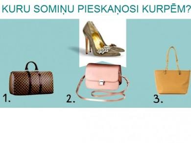 soma_kurpes