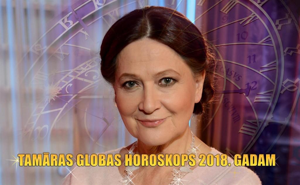 globas_horoskops